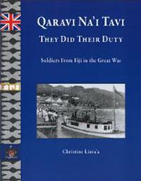 Qaravi Na'i Tavi