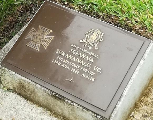 Corporal Sefanaia Sukanaivalu